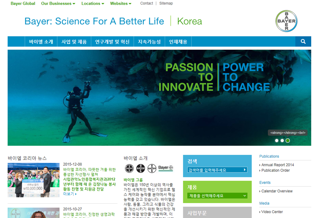Bayer Korea Web